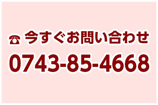 organic_kobetsu012
