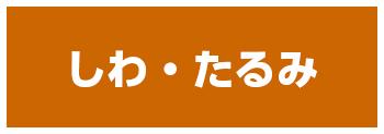 organic_kobetsu004