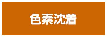 organic_kobetsu005