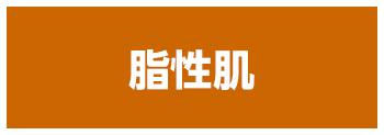 organic_kobetsu003